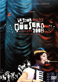 ツール・ド・ケセラ 2008 2008年12月5日 東京キネマ倶楽部